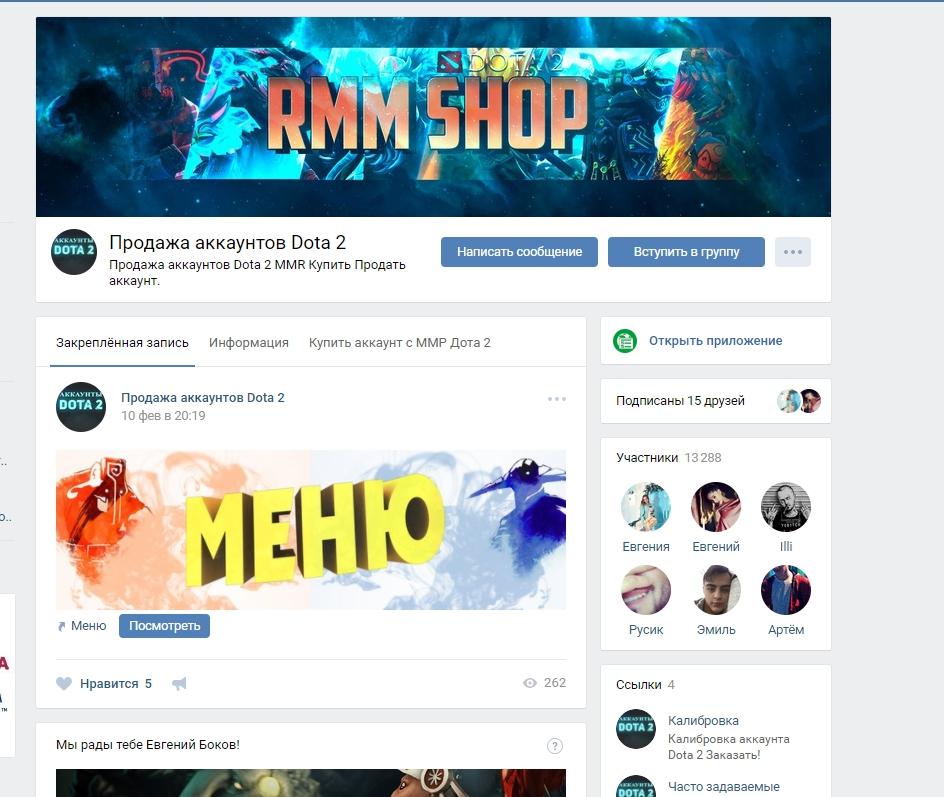 azino777 продать аккаунт