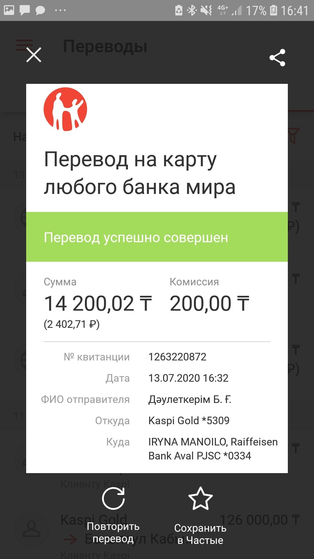 234234234.jpg