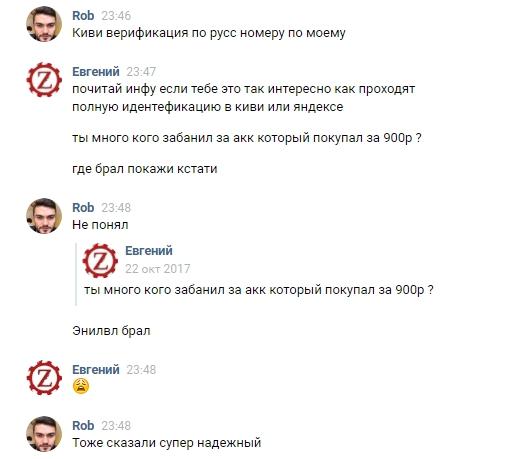 Диалоги — Яндекс.Брауз234234ер.jpg
