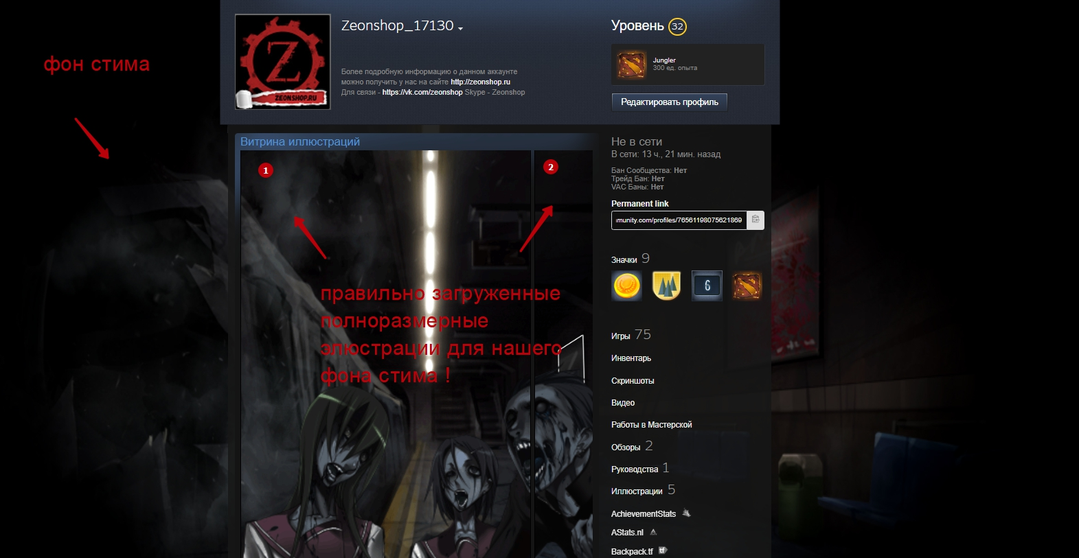 Сообщество Steam  _Z  Инвентарь - Google Chrome.jpg